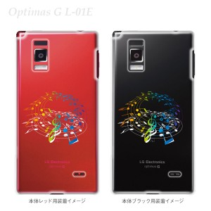 【Optimusケース】【L-01E】【docomo】【カバー】【スマホケース】【クリアケース】【ミュージック】 09-l01e-mu0005