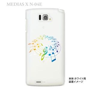 【MEDIAS X N-04E】【N-04E】【docomo】【ケース】【カバー】【スマホケース】【クリアケース】【ミュージック】【音符】 09-n04e-mu000