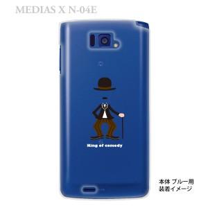 【MEDIAS X N-04E】【ケース】【カバー】【スマホケース】【クリアケース】【ユニーク】【MOVIE PARODY】【コメディアン】 10-n04e-ca00