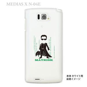 【MEDIAS X N-04E】【ケース】【カバー】【スマホケース】【クリアケース】【ユニーク】【MOVIE PARODY】【MATRISK】 10-n04e-ca0052
