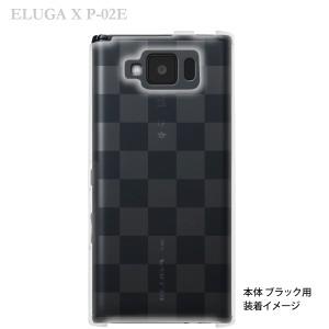 【ELUGAケース】【P-02E】【docomo】【カバー】【スマホケース】【クリアケース】【ボックス】 06-p02e-ca0021a