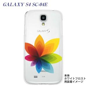 【Clear Arts】【GALAXY S4ケース】【SC-04E】【カバー】【スマホケース】【クリアケース】【フラワー】 22-sc04e-ca0031