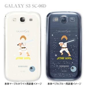 【GALAXY S3 SC-06D】【docomo】【ケース】【カバー】【スマホケース】【ユニーク】【MOVIE PARODY】【STAR WAS】 10-sc06d-ca0047