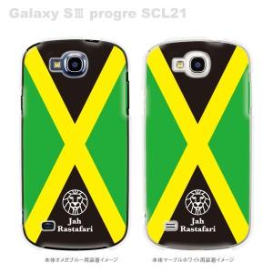 【GALAXYケース】【SCL21】【au】【カバー】【スマホケース】【クリアケース】【ジャーライオン】08-scl21-z0004