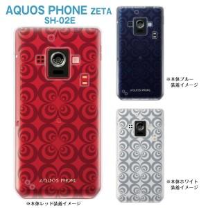【AQUOS PHONEケース】【SH-02E】【IGZO】【イグゾー】【カバー】【スマホケース】【クリアケース】【チェック・ボーダー・ドット】【ト