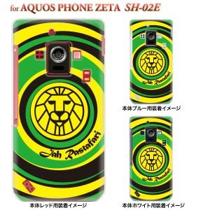 【AQUOS PHONEケース】【SH-02E】【IGZO】【イグゾー】【カバー】【スマホケース】【クリアケース】【ジャーライオン】 08-sh02e-z0007