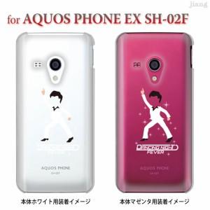 【AQUOS PHONE EX SH-02F】【sh02f】【イグゾー】【ケース】【カバー】【スマホケース】【クリアケース】【Clear Arts】【サタデーナイト