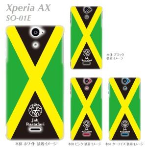 【Clear Arts】【Xperiaケース】【SO-01E】【カバー】【スマホケース】【クリアケース】【ジャーライオン】 08-so01e-z0004