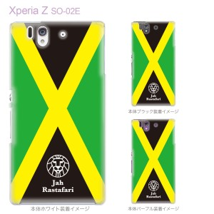 【Xperiaケース】【SO-02E】【カバー】【スマホケース】【クリアケース】【ジャーライオン】 08-so02e-z0004