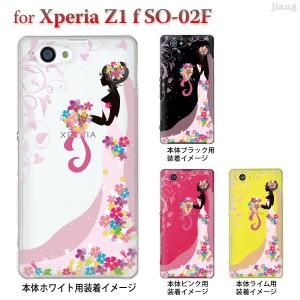 【Xperia Z1 f  SO-02F 】【SO-02F ケース】【カバー】【スマホケース】【クリアケース】【クリアーアーツ】【ウエディング】 22-so02f-