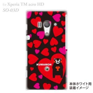 4b195a3f6e 【Xperia acroケース】【SO-03D】【docomo】【au】