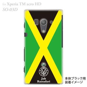 【Xperia acroケース】【SO-03D】【docomo】【au】【IS12S】【カバー】【スマホケース】【クリアケース】【ジャーライオン】 xp03d-08-z