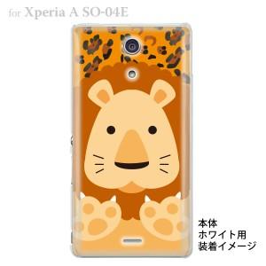 【Xperia A SO-04E】【docomo】【ケース】【カバー】【スマホケース】【クリアケース】【アニマル】【ライオン】 10-so04e-animal-05