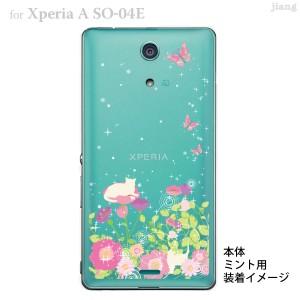 【Xperia A SO-04E】【SO-04E】【docomo】【ケース】【カバー】【スマホケース】【クリアケース】【クリアーアーツ】【お花畑とネコ】 2