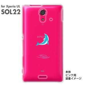 【Xperia UL SOL22】【SOL22】【au】【ケース】【カバー】【スマホケース】【スマートフォン】【クリアケース】【クリアーアーツ】【イル