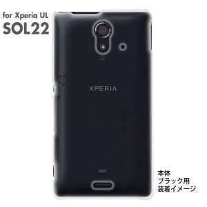 【Xperia UL SOL22】【sol22】【au】【ケース】【カバー】【スマホケース】【スマートフォン】【クリアケース】【ミュージック】【音符】