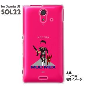 【Xperia UL SOL22】【SOL22】【au】【ケース】【カバー】【スマホケース】【スマートフォン】【クリアケース】【ユニーク】【MOVIE PARO
