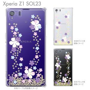 【Xperia Z1 SOL23】【sol23】【au】【ケース】【カバー】【スマホケース】【スマートフォン】【クリアケース】【フラワー】【桜】 09-s