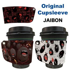 カップスリーブ レザー カフェ カップ スリーブ コップ スリーブ コーヒー カップホルダー  おしゃれ JAIBON cs-002