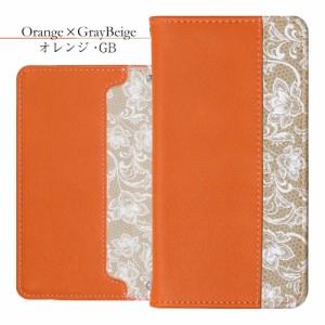 オレンジ・GB
