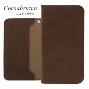 ココアブラウン