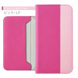 ピンク・LP