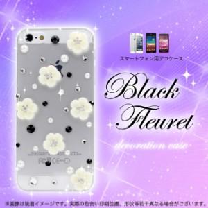 スマホケース 全機種対応 デコレーション iPhone X iphone8 スマホカバー 携帯ケース かわいい おしゃれ auxperia AQUOS xz1 SHV40 SOV36