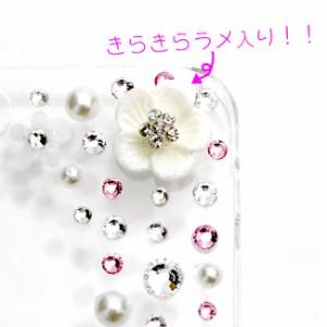 スマホケース 全機種対応 デコレーション SIMfree スマホカバー 携帯ケース かわいい おしゃれ AQUOS L2 ZenFone DIGNO HUAWEI P10 lite