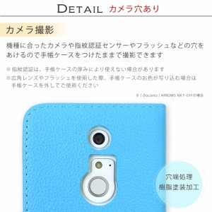 スマホケース 手帳型 全機種対応 iPhoneX iphone8 スマホカバー 携帯ケース  かわいい おしゃれ au xperia AQUOS XZ1 iPhone7 SOV34