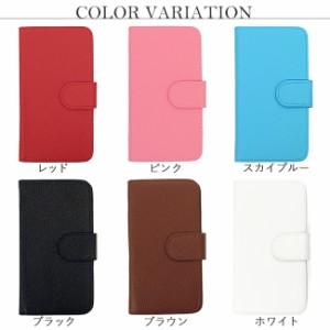スマホケース xperia xz1 SOV36 SHV40 手帳型 全機種対応 スマホカバー 携帯ケース iPhone8 iPhone7 iPhoneXS MAX XR かわいい おしゃれ