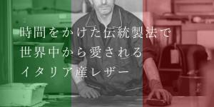 ストラップ イタリアンレザー 本革 革 オイルレザー ベルトタイプ スマホケース 手帳型 手帳カバー 手帳ケース