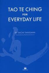 【新品】【本】TAO TE CHING FOR EVERYDAY LIFE 英訳老子の言葉 谷川太一/訳 Mariko Kamimura/〔英訳〕