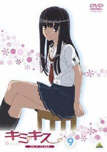【中古】【DVD】キミキス pure rouge 9/アニメーション BCBA-3142