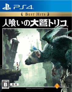 【中古】 人喰いの大鷲トリコ Best Hits PS4 ソフト PCJS-66016 / 中古 ゲーム