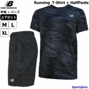 455dc15dd676f ニューバランス Tシャツ 上下 メンズ トレーニングウェア 半袖 + ハーフ AMT91162 BKW AMS81281 BK ブラック 吸汗