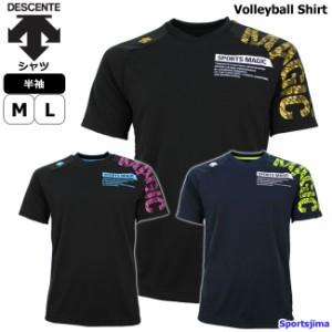 dc737590de6059 デサント 半袖 Tシャツ メンズ トレーニングウェア バレーボール 限定モデル ウェア DVUNJA54 3カラー