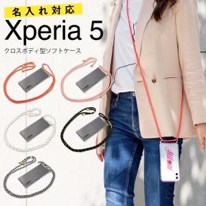 Xperia 5 ケース xperia 5sov41スマホケース スマホケース 斜めがけ スマホケース 韓国 肩掛け Xperia 5 SO-01M SOV41 901SO ケース カバ