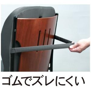 クッション 椅子 お医者さんの(R)姿勢クッション 姿勢 猫背 腰痛 低反発クッション 背中 補正 椅子用