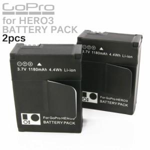 GoPro HERO3 HERO3+ カメラ用 大容量 リチウムイオン バッテリーパック 2個セット 互換 AHDBT-201 AHDBT-301/302 充電池