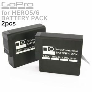 GoPro HERO5 HERO6 カメラ用 大容量 リチウムイオン バッテリーパック 2個セット 互換 AHDBT-501 AHDBT-601 充電池