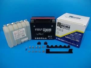 ロードサービス付 MFバッテリー MTX20HL-BS 【互換 YTX20HL-BS DTX20L-BS 65989-97A/65989-90B】 XZV1300 ロイヤルスター XVZ1300AT