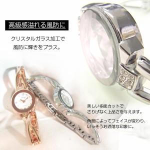 ジュエリーデザイン ラインストーン 腕時計 ドレスウォッチ ブレスタイプ 【送料無料】 2018夏新作