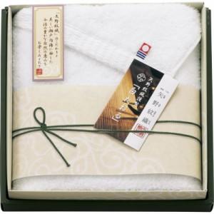 内祝 お返し ギフト  矢野紋織謹製白たおる 今治フェイスタオルYN1519  送料無料