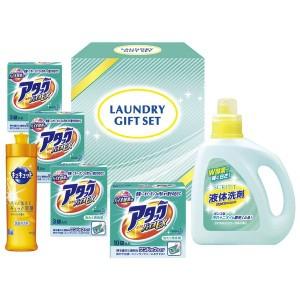 内祝い 新築 お返し ギフト Giftプレゼント 液体洗剤ギフトセットKKC-20K 送料無料 のしOK