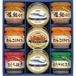 内祝い お返し ギフト 缶詰 ニッスイ 缶詰・びん詰セット BS-50
