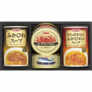 内祝い お返し ギフト 缶詰 ニッスイ 缶詰・スープ缶詰セット FS-30