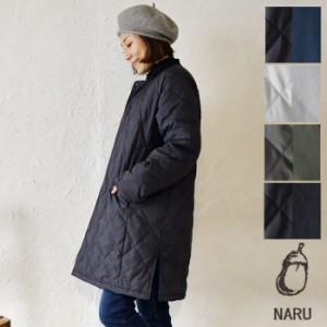 【SALE 40%OFF】【NARU ナル】リバーシブル ダウン ロング ジャケット(634107) レディース 春 秋 冬 長袖 ナチュラルの画像