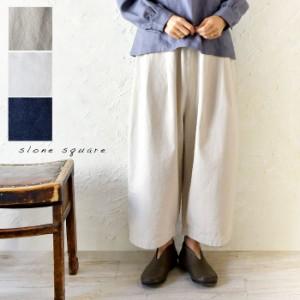 10%OFFクーポン 【slone square  スロンスクエア】 サルエル 風 デニム パンツ (5405)レディース ファッション コットン 春 夏