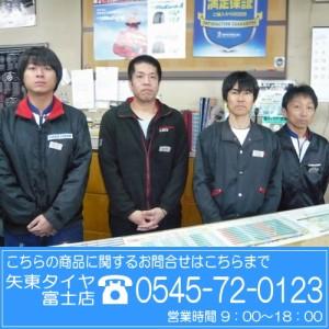 HKS リーガルマフラー ミツビシ ミニキャブ DS64V用(31013-AS012)【JQR認定品】