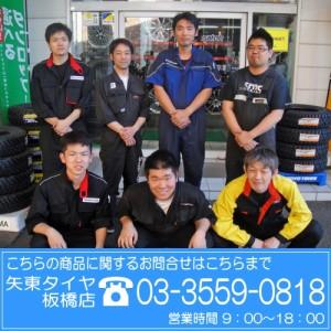 ストリートライド・ダンパー TYPE-WAGON 【NM】 減衰力調整式 トヨタ エスティマ FF車 ACR30W用 SR-WT603